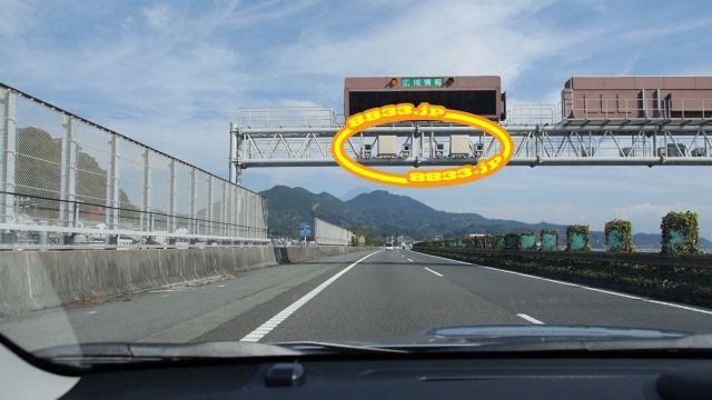 静岡県 東名高速道路 オービス