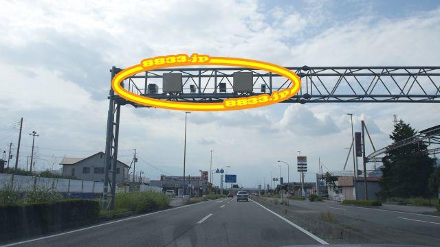 山梨県 国道20号線(勝沼バイパス) オービス