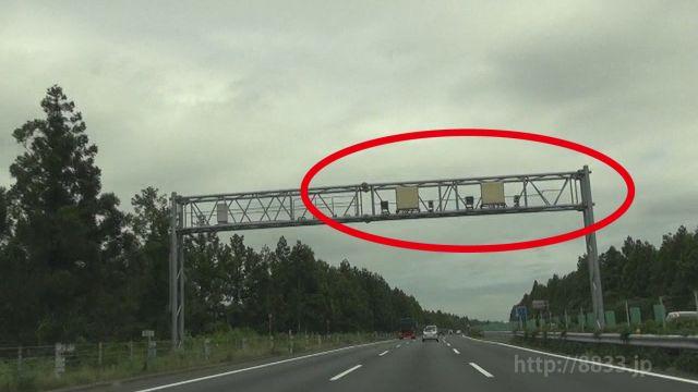 茨城県 常磐自動車道 オービス