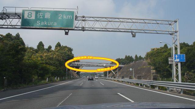 千葉県 東関東自動車道 オービス