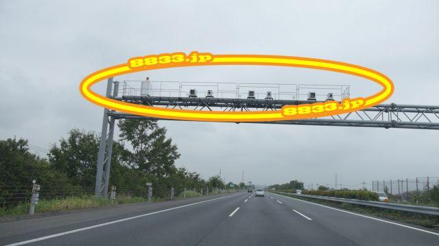 群馬県 関越自動車道 オービス