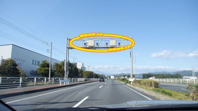 群馬県 国道50号線(桐生バイパス) オービス