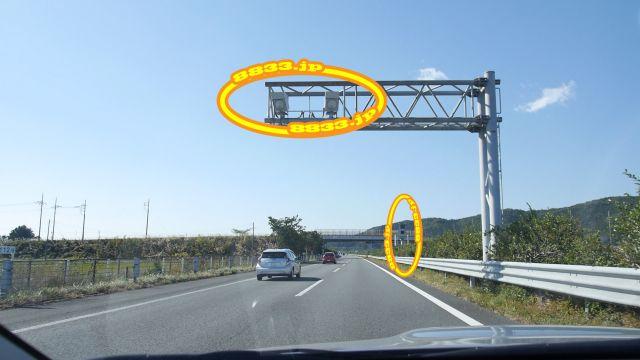栃木県 東北自動車道 オービス