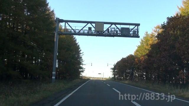 北海道 国道272号線(釧標国道) オービス