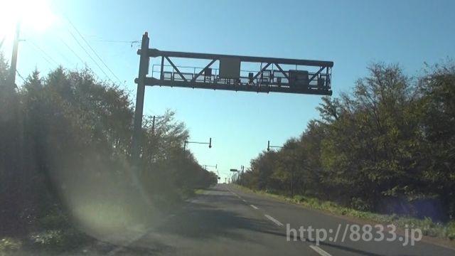 北海道 国道243号線(パイロット国道) オービス