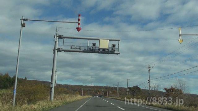 北海道 国道44号線(根釧国道) オービス