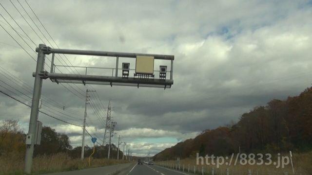 北海道 国道391号線(摩周国道) オービス