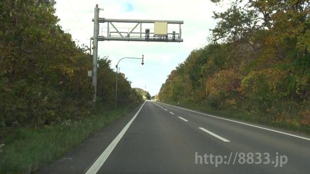 北海道 国道278号線(恵山国道) オービス