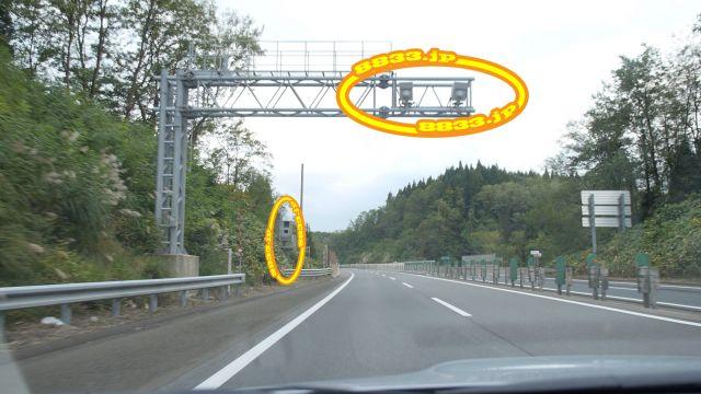 秋田県 東北自動車道 オービス