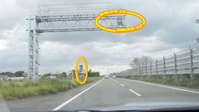 秋田県 国道7号線 オービス