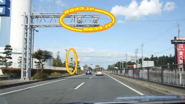 秋田県 国道13号線 オービス