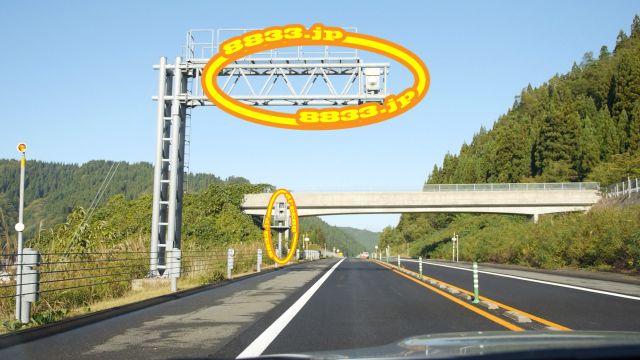 秋田県 秋田自動車道 オービス