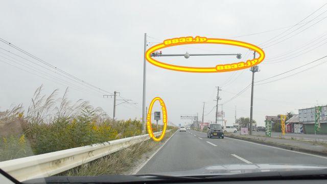 宮城県 国道45号線 オービス