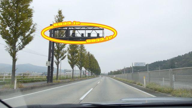 宮城県 国道48号線(愛子バイパス) オービス