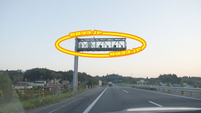 宮城県 東北自動車道 オービス