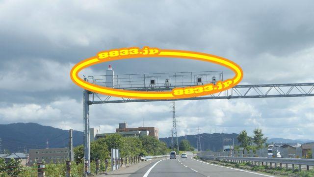 福井県 北陸自動車道 オービス