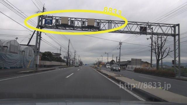 愛媛県 国道33号線(砥部道路) オービス