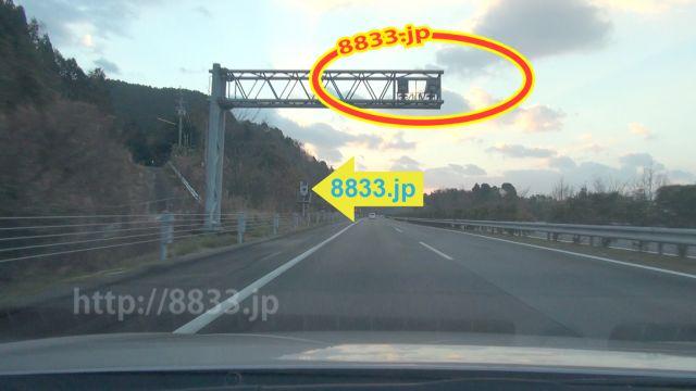 愛媛県 松山自動車道 オービス
