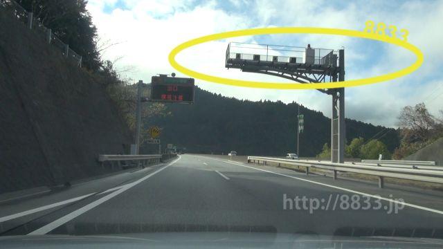 高知県 高知自動車道 オービス