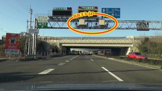 香川県 国道11号線 オービス