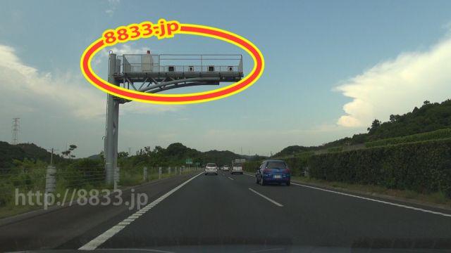 兵庫県 神戸淡路鳴門自動車道 オービス