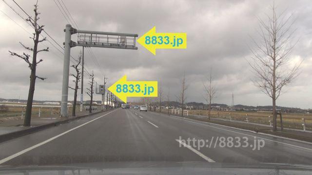 福井県 県道29号線 オービス