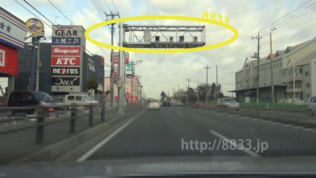 千葉県 国道16号線 オービス