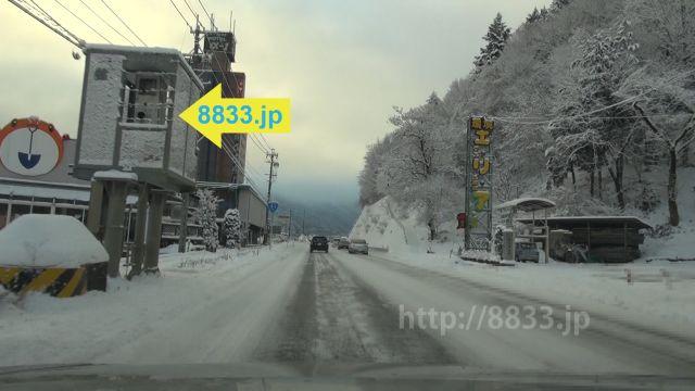 岐阜県 国道41号線(高山バイパス) オービス