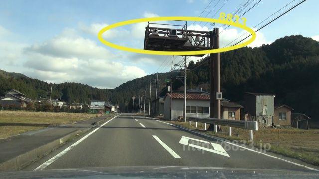 岐阜県 県道58号線 オービス