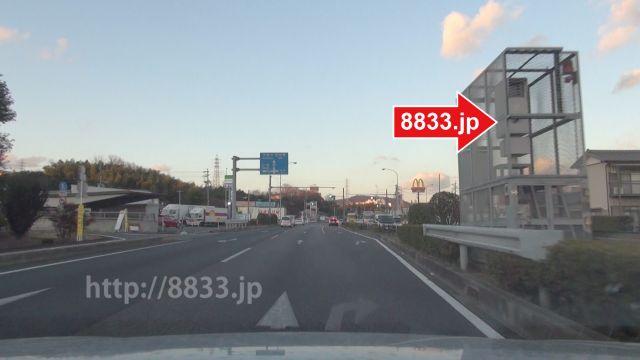 愛知県 国道19号線 オービス