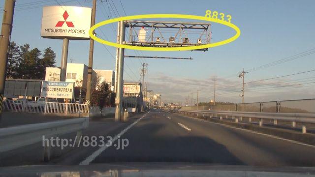 愛知県 国道1号線(東海道 オービス