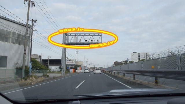 愛知県 国道1号線(東海道) オービス