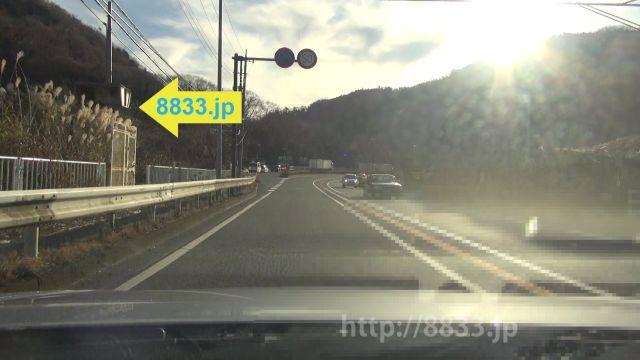 神奈川県 国道246号線 オービス