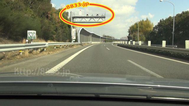 大阪府 阪和自動車道(均一区間) オービス