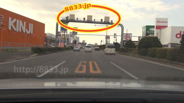 大阪府 国道26号線(第二阪和国道 オービス