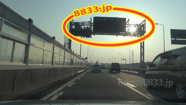 愛知県 名古屋第二環状自動車道 オービス