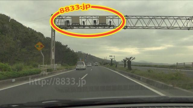 沖縄県 国道58号線 オービス