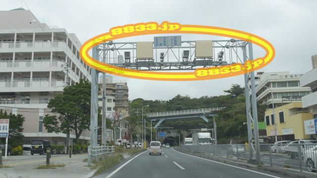 沖縄県 国道330号線(浦添バイパス) オービス