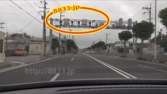 沖縄県 国道329号線 オービス