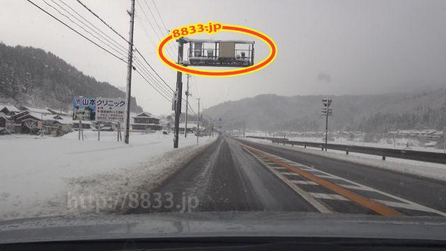 兵庫県 国道9号線(山陰道) オービス