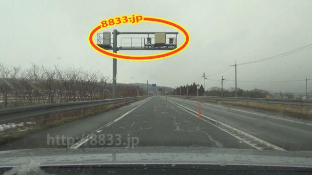滋賀県 国道161号線(高島バイパス) オービス