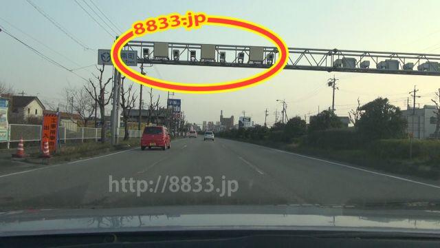 岐阜県 国道156号線(岐阜東バイパス) オービス