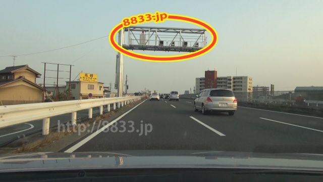 愛知県 国道22号線(名岐バイパス) オービス