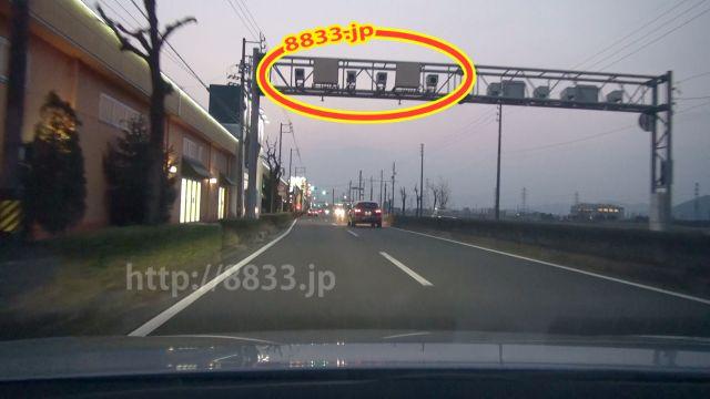 岐阜県 県道77号線(岐阜環状線) オービス