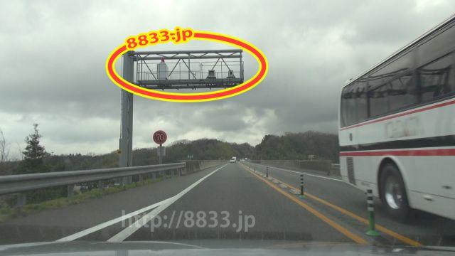 島根県 山陰自動車道 オービス