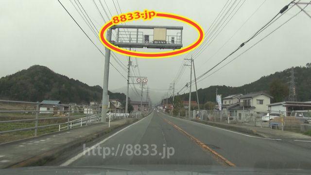 広島県 国道54号線(歴史街道54) オービス