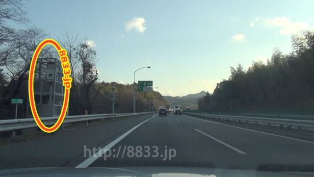 山口県 中国自動車道 オービス