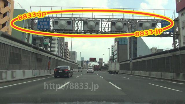 大阪府 阪神高速1号環状線 オービス