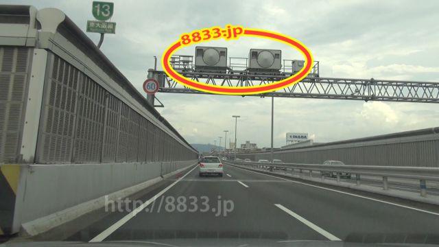 大阪府 阪神高速13号東大阪線 オービス