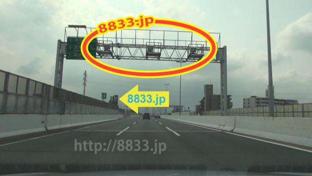 大阪府 阪神高速3号神戸線 オービス